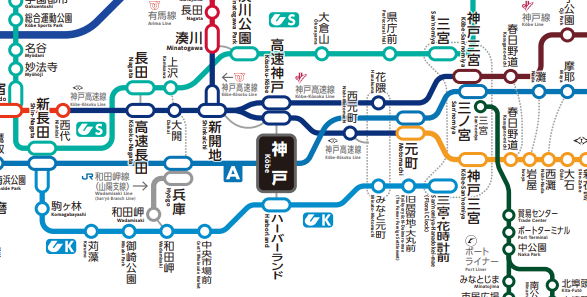 兵庫県神戸路線図