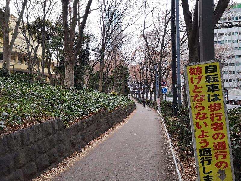 新宿公園外周
